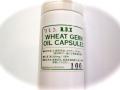 RDX小麦胚芽油カプセル100入りボトル
