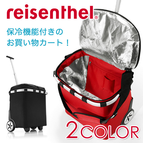 resenthel_carrycruiser