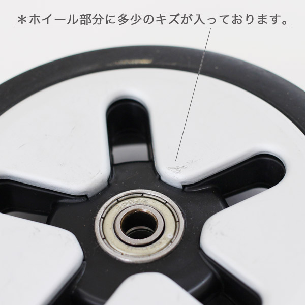 carrycruiser_tire