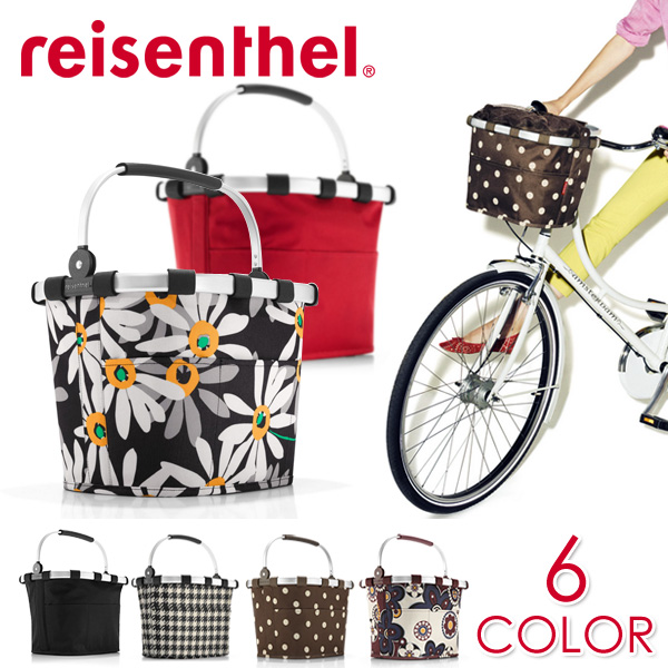 reisenthel bikebasket plus. Black Bedroom Furniture Sets. Home Design Ideas