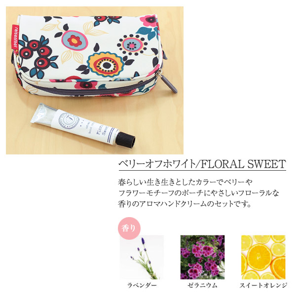 makeupcaseset_item