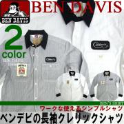 BEN DAVIS ����� �٥�ǥ��ӥ� �����å������ �٥�ǡ��ӥ��Υҥå��ꥷ��Ĥ�ŵ���о졣BEN-093
