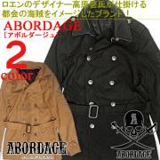 abordage アウター メンズ コート 襟元が牛革仕様 内側に総柄 スマートでお洒落なトレンチコートが登場 ABORDAGE-105