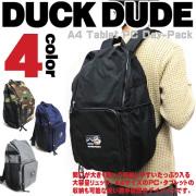 DUCK DUDE リュック ダックデュード 大容量 A4 タブレットも収納可能 シンプル 男女兼用バッグ BAG-061