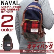 NAVAL メンズ バッグ ナバル ボディバッグ Harris Tweed 高級感漂うツイード生地 サブバッグ BAG-064