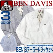BEN DAVIS ���㥱�å� �٥�ǥ��ӥ� �ơ��顼�ɥ��㥱�å� �٥�ǡ��ӥ��Υ��ޡ������ǥ�?���㥱�åȡ�BEN-039