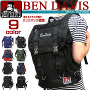 BEN DAVIS �Хå��ѥå� �٥�ǥ��ӥ� ���å� �٥�ǡ��ӥ� ��Ǽ��ȴ���ʥ��å���BEN-448