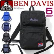 BEN DAVIS �Хå��ѥå� �٥�ǥ��ӥ� ���å� �٥�ǡ��ӥ� BOX DAYPACK��BEN-451