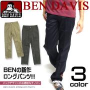 BEN DAVIS �٥�ǥ��ӥ� ���ȥ졼�ȥѥ�� ����ѥ�� �Хå��ǥ�����ޯ��ʥ��Υѥ� 3��Ÿ���� BEN-593