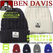 BEN DAVIS �˥å�˹ �٥�ǥ��ӥ� ˹�� �٥�ǡ��ӥ� �����֥�˥åȤΥ˥å�˹���о졣BEN-594