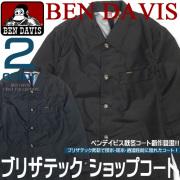BEN DAVIS �٥�ǥ��ӥ� �֥ꥶ�ƥå� ����åץ����� ��塦�ɿ塦Ʃ����ǽ��ͥ�줿�Ǻ����� 2��Ÿ�� BEN-612