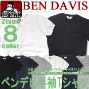 BEN DAVIS ȾµT����� �٥�ǥ��ӥ� T����� �٥�ǡ��ӥ� �ٶݤ����åȥ�����ʥΥƥå�T����ġ�BEN-725