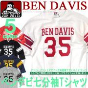 BEN DAVIS ��ʬµT����� �٥�ǥ��ӥ� T����� �٥�ǡ��ӥ� �ʥ�С��ץ��Ȥ����å�����T����� BEN-742