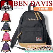BEN DAVIS �Ҷ��� �ǥ��ѥå� �٥�ǥ��ӥ� ���å������� �ե��Ȥ˥?�ɽ�����Υ��å����å� �˽����� BEN-753