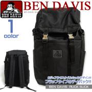 BEN DAVIS ���å����å� �٥�ǥ��ӥ� �Хå��ѥå� �ҥ�ǹʤ�� �緿�Υե�åץ����פΥǥ��ѥå� �˽����� BEN-809