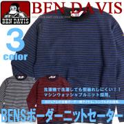BEN DAVIS �������� �٥�ǥ��ӥ� �˥å� �����奢��ե��å���� ���֥ܡ����� �������Ǻ� �������б� BEN-815