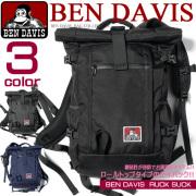 BEN DAVIS ���å����å� �٥�ǥ��ӥ� �Хå��ѥå� �����奢��ʥ?��ȥåץ����פΥǥ��ѥå� �˽����� BEN-821
