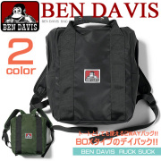 BEN DAVIS ���å����å� �٥�ǥ��ӥ� BOX�� �ȡ��ȤȤ��Ƥ�Ȥ���2WAY�����פΥǥ��ѥå� �˽����� BEN-822