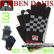 BEN DAVIS 手袋 ベンデイビス グローブ ブロックチェック柄 カジュアル可愛いデザイン 秋冬あったか小物 BEN-836