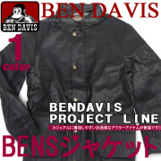 BEN DAVIS PROJECT LINE ベンデイビス ジャケット プロジェクトライン 光沢が高級感のあるジャケット BEN-864