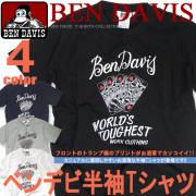 BEN DAVIS ベンデイビス 半袖Tシャツ トランプモチーフのゴリラプリント お洒落 春夏トップス カジュアル BEN-883