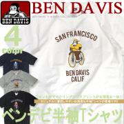 BEN DAVIS ベンデイビス 半袖Tシャツ サイクリングゴリラ プリント お洒落 春夏トップス カジュアル BEN-884