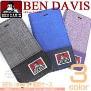 BEN DAVIS ベンデイビス i-Phone7 ベンデービス 手帳型 アイフォン7 ツートンカラー 磁石 BEN-901