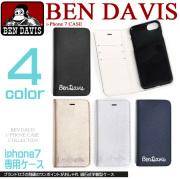 BEN DAVIS ベンデイビス iPhone7専用 手帳型 マグネット式 アイフォンケース ブランドネーム刺繍 BEN-903