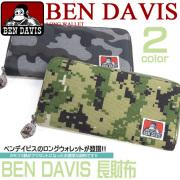 BEN DAVIS 財布 ベンデイビス ロングウォレット ゴリラのチャーム付き カモフラ柄のデザインがお洒落な長財布 BEN-905