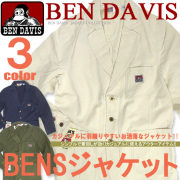 BEN DAVIS ベンデイビス ジャケット フロントにブランドタグ NEP HERRINGBONE LAPELED JKT BEN-906