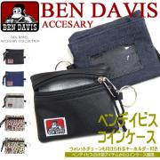 BEN DAVIS コインケース ベンデイビス パスケース ゴリラタグ キーリング付き 小銭入れ 定期入れ BEN-916