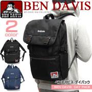 BEN DAVIS ベンデイビス リュックサック デイパック バッグ ポケットデイパック ブランドロゴ刺繍とブランドタグ BEN-919