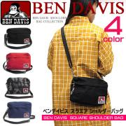 BEN DAVIS ベンデイビス ショルダーバッグ カバン ゴリラアイコンタグがポイント ショルダーストラップ付き 男女兼用 BEN-923