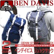 BEN DAVIS ベンデイビス リュックサック ベンデービス デイパック ギンガムチェックがカジュアルな雰囲気 BEN-924