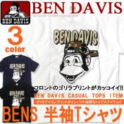 BEN DAVIS Tシャツ ベンデイビス 半袖Tシャツ プリントT ゴリラ ロゴプリント BEN-967