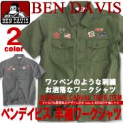 BEN DAVIS ワークシャツ ベンデイビス 半袖シャツ メンズ ワークシャツ ワッペンのような刺繍がお洒落 BEN-975