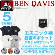 BEN DAVIS Tシャツ ベンデイビス 半袖Tシャツ 胸ポケット付きTシャツ エスニック柄 メンズ Tシャツ BEN-978