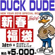 DUCK DUDE ʡ�� ���å��ǥ塼�� ʡ�� 4�����å� DUCKDUDE by B-ONE-SOUL����ʡ�ޡ�BOX-007