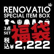 福袋 3点セット RENOVATIO メンズファッション 3点福袋 2,222円 スペシャルセット商品 メンズ服 BOX-011