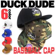 DUCK DUDE �١����ܡ��륭��å� ���ҥ�ե������ɽ� ���ä����� �����ѤǻȤ��� ˹�� �ڥ���å��ˤ� CAP-024