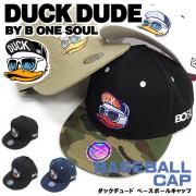 DUCK DUDE 帽子 キャップ ダックデュード ベースボールキャップ フロントにアヒルフェイス刺繍入り CAP-032