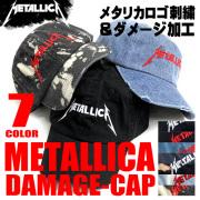 METALLICA キャップ メタリカ 帽子 ロゴ刺繍 ダメージキャップ ブリーチ加工がお洒落 カーブキャップ CAP-036