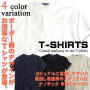 メンズ カットソー 半袖 VネックTシャツ ボーダー柄 胸ポケット付きTシャツ 抗菌加工 ナノテック CS-021