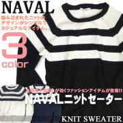 メンズ ニット セーター クルーネック NAVAL ナバル 秋冬コーデにピッタリなお洒落なニットセーターが登場 CSL-063