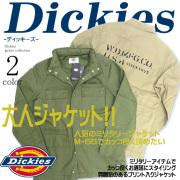 Dickies �ߥ����㥱�å� �ǥ��å����� M-65���㥱�å� �ץ�������ߥ����㥱�åȡ�DICKIES-002