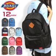 Dickies ディッキーズ カジュアル リュックサック シンプル 無地 ワンポイント デイパック DICKIES-501