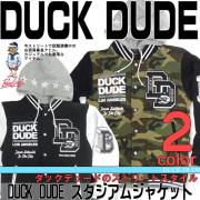 b-one-soul ���������ॸ���С� DUCK DUDE ���ȥ�ȥ����奢��ʥ������åȤΥ��������JBL-104