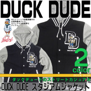 b-one-soul ���������ॸ���С� DUCK DUDE �����奢��ǥ��å������ա����դ����åȥ��������JBL-106