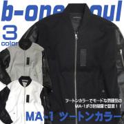 b-one-soul �ӡ�����롡MA-1 �ե������쥶���ڤ��ؤ��ǥ����ġ��ȥ顼�ǥ⡼�ɤ�MA-1��JBL-115