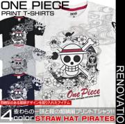 ONE PIECE T����� ��±��ˤʤä������ΰ�̣���������˥ǥ�����ȾµT����ġ�ONEPIECE-028